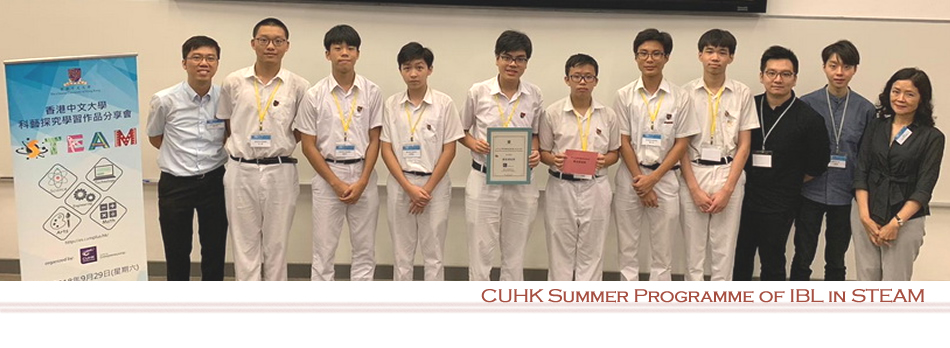 CUHK Summer Programme of IBL in STEAM