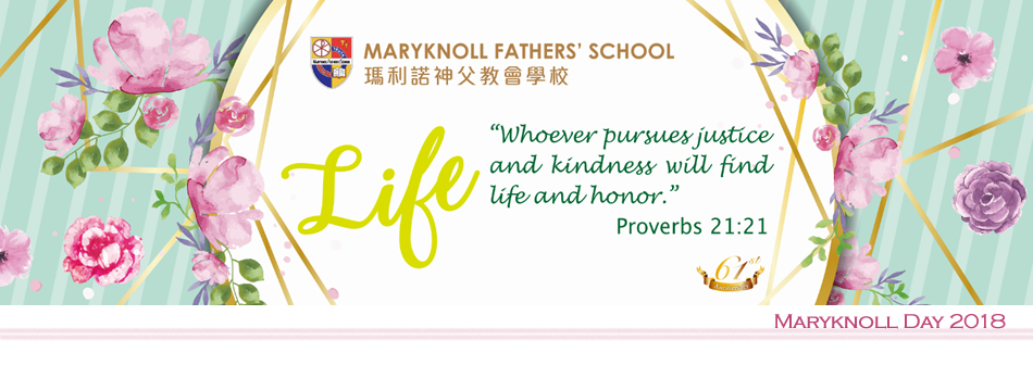 Maryknoll Day 2018